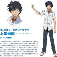 Diseño de Touma Anime Index