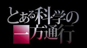 一方动画logo