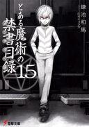 Novel15
