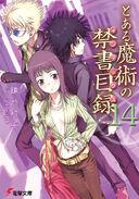 Novel14