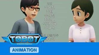 또봇14기 또봇의 마음 - 엔딩 -TOBOT S