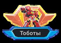 IMG 20200602 235103
