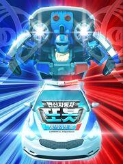 S10 poster Tobot C