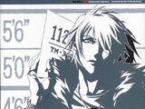 INSIDE - Togainu no Chi Original Soundtrack