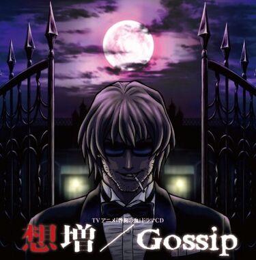 GossipCover