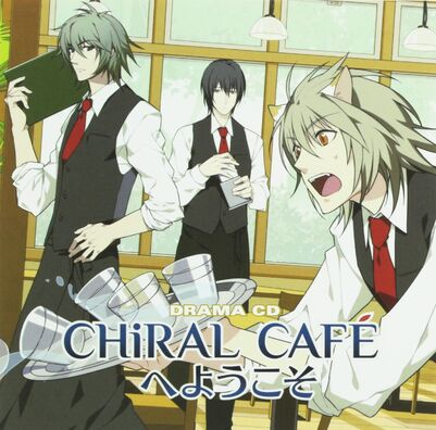 ChiralCafeFront