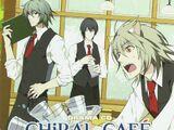 CHiRAL CAFE DRAMA CD