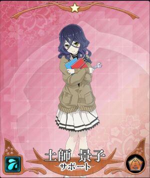 S1KeikoHashi