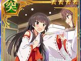 Hiyori Juujou (Shrine Maiden's Duty)
