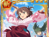Kanami Etou (Taisho Romance)