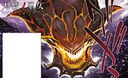 Centipede Aradama manga
