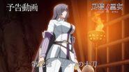 未放送予告動画とじよこ!第12話「ひとつの太刀」(おもてVer
