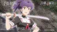 未放送予告動画とじよこ!第8話「災厄の日」(おもてVer