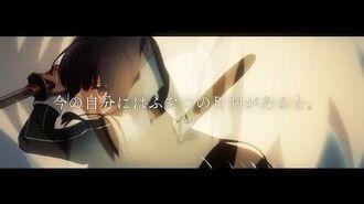 『刀使ノ巫女 刻みし一閃の燈火』メインストーリー第二部告知PV