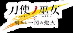 Tojitomo-logo
