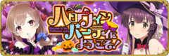 Event-halloweenparty