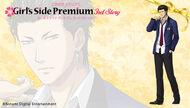Special wallpaper koichi