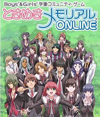 Tokimeki online
