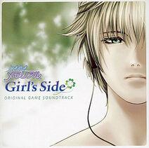 Tokimeki Memorial Girl's Side OST