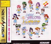 TM Taisen Tokkaedama (Sega)