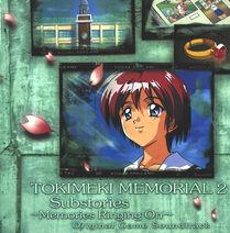 Tokimeki Memorial 2 Substories OST