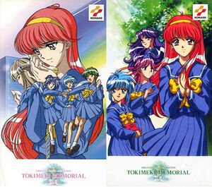 TokiMemo (1999 OVA)