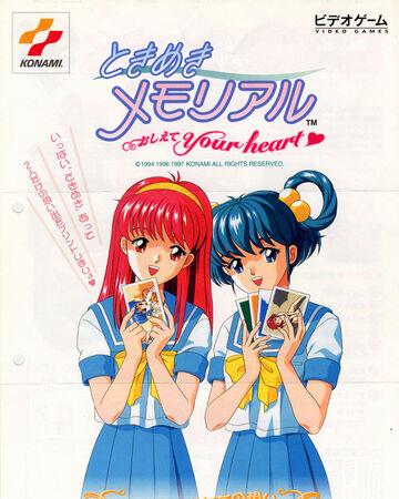 Tokimeki Memorial Oshiete Your Heart Tokimeki Memorial Wiki Fandom