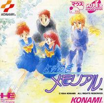 Tokimeki Memorial - (PCE CD) - 01