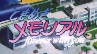 ときめきメモリアル~forever with you~OP