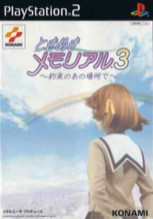 Tokimeki Memorial 3 Cover