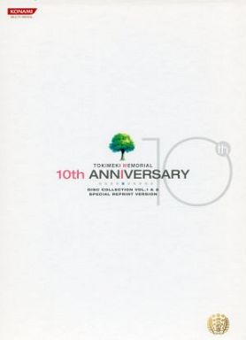 TM10th anniversary