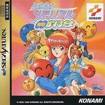 TM Taisen Puzzledama (Sega)