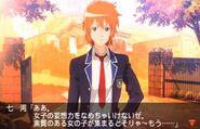 Rui as tadashi
