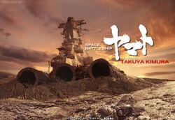 Live Yamato