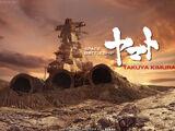 Space Battleship Yamato (Live Action)