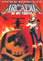 Arcadia-of-My-Youth DVDcover