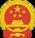 nationalEmblemOfChina