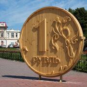 Рубль на Новособорной