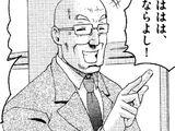 Fukutarō Yasunaga
