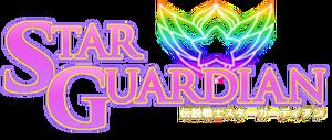 StarGuardian