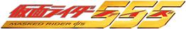 Faiz Logo