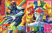 Rainbowman anime
