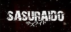 Sasuraido logo