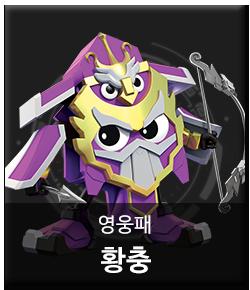 Character tab card 07