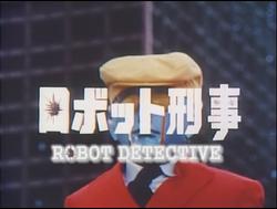 Robot Detective K Title