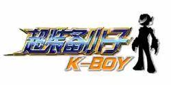 K-Boy1