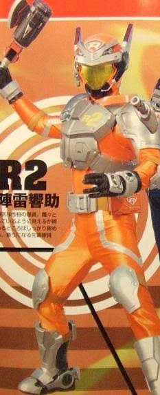 R2(レスキューフォース)