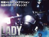 Lady Battle Cop