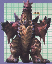 Gran-vi-karin-beast