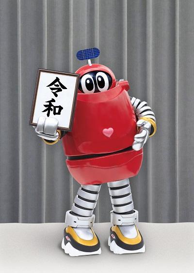 ロボコン(がんばれいわ!!ロボコン)